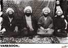 نجفی اصفهانی-نور الله