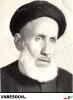 نظام الدینی کچویی-حسین
