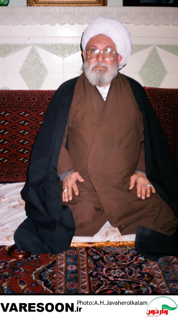Image result for عبدالله مبلغی آبادانی